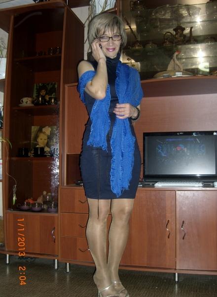 Доска объявлений знакомства в южно сахалинске