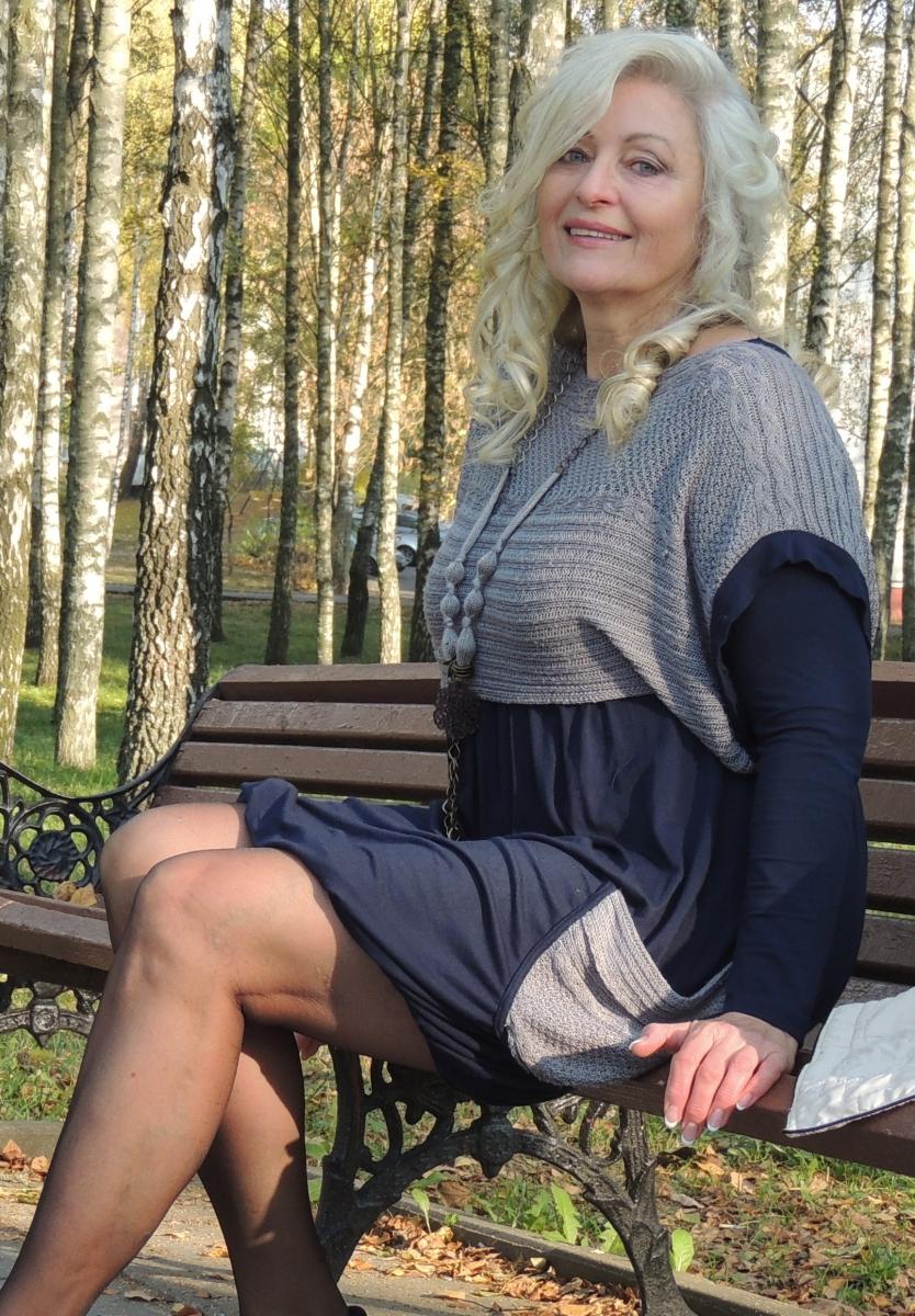 Знакомство с зрелыми новосибирск