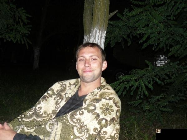 Служба Знакомств Донецка